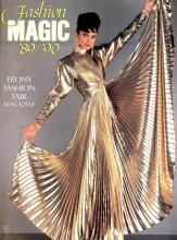 Front cover of Ebony Fashion Fair Magazine, 1989-1990